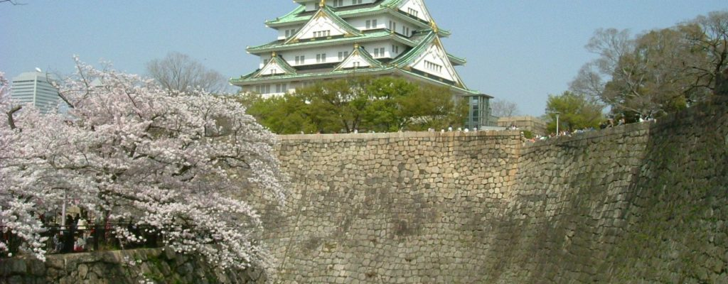 The Three Best Things to Do in Osaka, Japan.